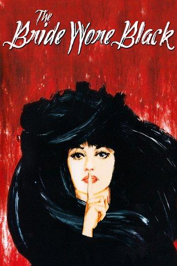 Постер Невеста была в черном