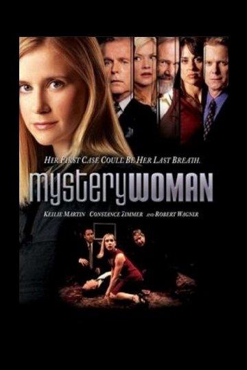 Постер Таинственная женщина