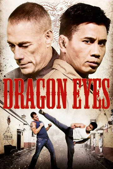 Постер Глаза дракона