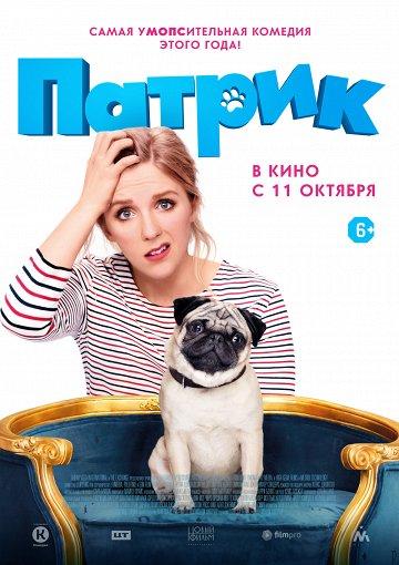 Постер Патрик