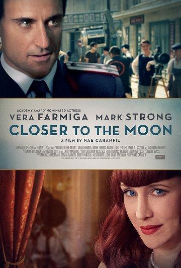 Постер Ближе к Луне