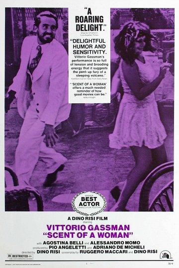 Постер Запах женщины