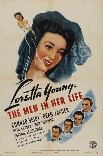 Постер Мужчины в ее жизни