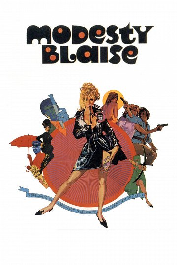 Постер Модести Блейз