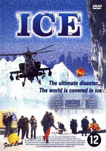 Постер Ледниковый период 2000
