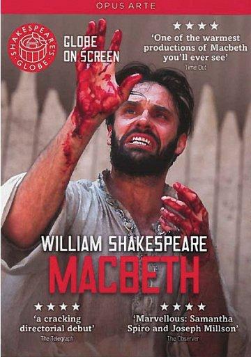 Постер Globe: Макбет