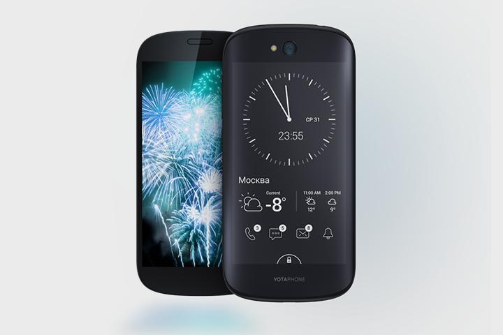 """Российская компания Yota выпустила <a href=""""https://vozduh.afisha.ru/technology/yota-phone-smartfon-s-dvumya-ekranami-zachem/"""" target=""""_blank"""">первый в мире смартфон</a> с двумя экранами"""