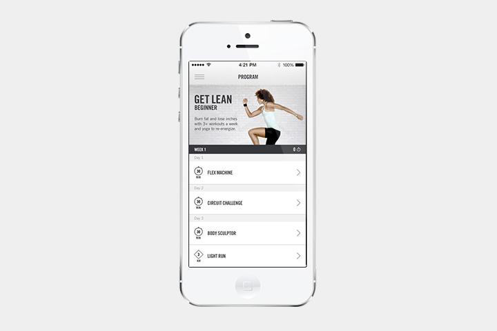 Фитнес-приложение Nike создано для женщин, которые бесконечно изводят себя бессмысленными домашними тренировками