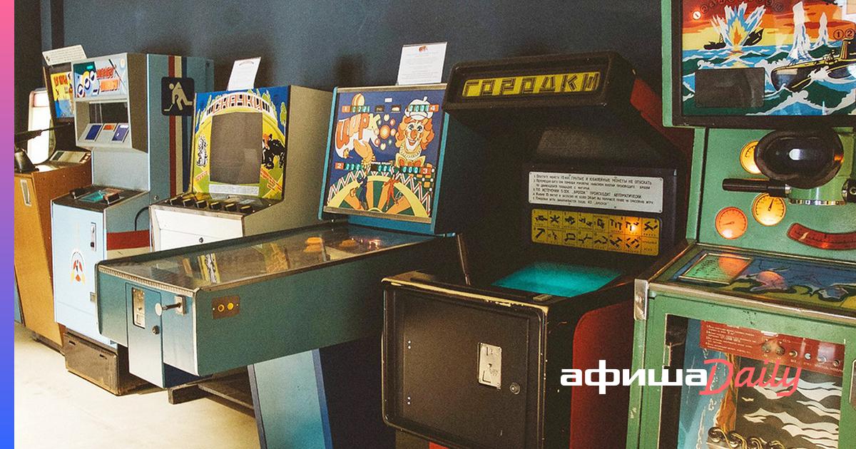 казино i игровые автоматы на фишки