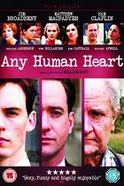 Сердце всякого...
