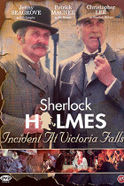 Шерлок Холмс:...