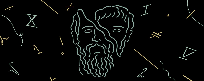«Ноль: Биография опасной идеи» Чарльза Сейфе