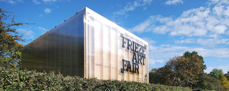 Зачем нужна Лондону ярмарка Frieze