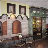 Ресторан Eurocafé - фотография 1