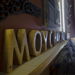 Ресторан Мойчай - фотография 4