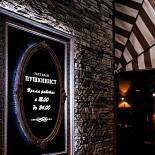 Ресторан Пушкинист - фотография 1