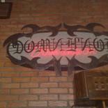 Ресторан Доминион - фотография 3