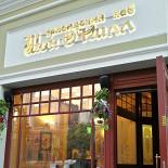 Ресторан Sean O'Neill - фотография 4