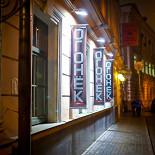 Ресторан Огонек - фотография 5