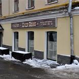 Ресторан Дядя Ваня - фотография 1