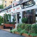 Ресторан Ромашка - фотография 3