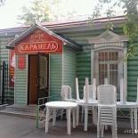 Ресторан Карамель - фотография 3