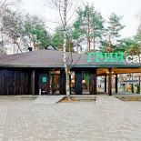 Ресторан Грин - фотография 1