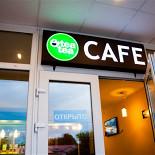Ресторан Tea & Tea - фотография 3 - Tea&Tea Cafe