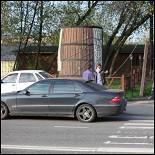 Ресторан Мичуринское - фотография 6
