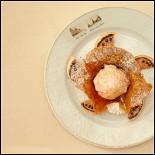 Ресторан Bosco Café - фотография 6