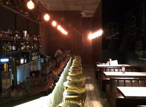 Зелье Bar