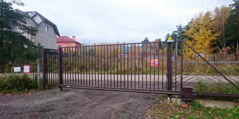 Дачные ворота самостоятельно подписались на платные рассылки МТС. Они выбрали «Автоновости» и «Полезные советы»