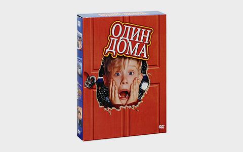 «Один дома». Коллекционное издание