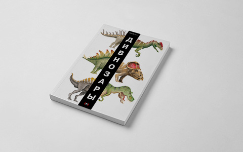 Лучшие детские книги декабря