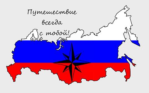 Матрешка, бесконечность и кислота: каким будет логотип России
