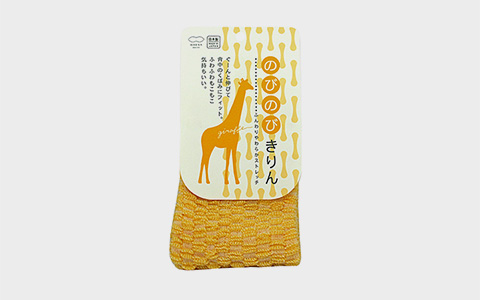 Японская мочалка
