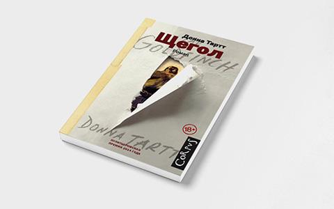 Книга года