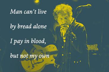 О чем поет Боб Дилан