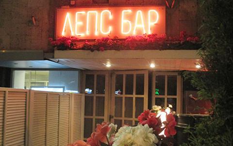 Меломаны исследуют бары, названные в честь Дэвида Боуи, Duran Duran и Лепса