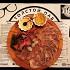 Ресторан Tolstoy Pub - фотография 5 - Мясные деликатесы собственного производства.