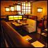Ресторан Оки-токи - фотография 11