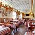 Ресторан Кочерга - фотография 3