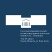 Логотип - Музей Галерея искусства стран Европы и Америки XIX–XX веков