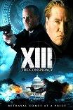 XIII: Заговор / XIII