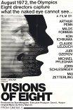 Глазами восьми / Visions of Eight