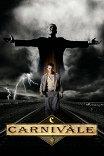 Карнавал / Carnivàle