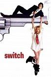 Подмена / Switch