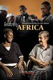 Покидая Африку / Leaving Africa