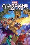 Стражи Галактики / Marvel's Guardians of the Galaxy