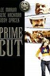 Первый кусок / Prime Cut